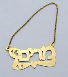 Sample Goldtone Hebrew Name Pendant Miriam | eBay