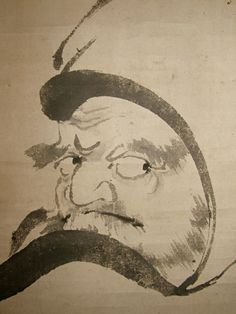 """Daruma (Zen Painting) : """"Pointing directly to a man's heart : See your own nature and become Buddha"""""""