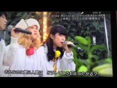 リトグリ ちちんぷいぷいin淡路島 - YouTube