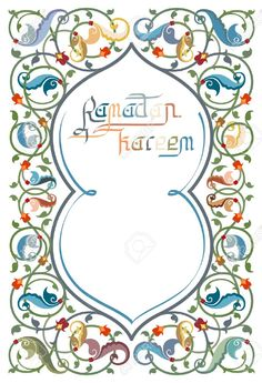Resultado de imagem para caligrafia árabe para convites