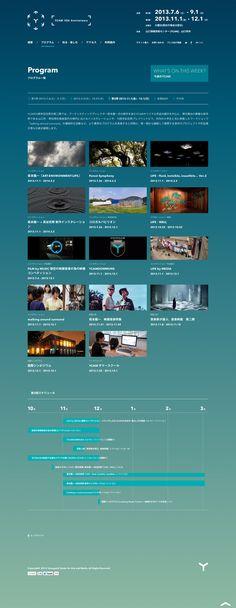 山口情報芸術センター[YCAM]10周年記念祭公式サイト