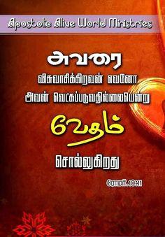 Jesus Wallpaper, Bible Verse Wallpaper, Bible Words Images, Bible Verses Quotes Inspirational, Tamil Bible