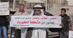 Tuntut Bereskan Krisis Listrik, Massa Sambangi Perusahaan Listrik Gaza