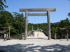 Ise Grand Shrine 伊勢神宮  http://www.isejingu.or.jp/english/  http://youtu.be/JLwEUnWHxzM