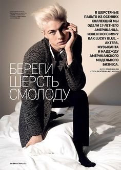 Lucky Blue Smith for GQ Russia by Doug Inglish