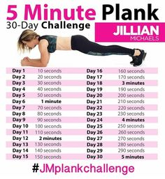 Image result for 30 day exercise challenges list