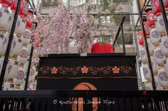 Various pictures of the Kuronushi Yama (黒主山)  Float during Yoiyama (宵山) on the Eve of Gion Matsuri (祇園祭り) in Kyoto (2013)! #Yoiyama, #宵山, #GionMatsuri, #祇園祭り, #Kyoto, #Japan, #KuronushiYama, #黒主山