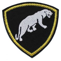 Russian Special force Separate operative division of Internal Troops patch Russian Army embroidery patch with panther - Internal Troops separate operative division. Dimensions - See more at: http://www.sovietmilitarystuff.com/russian-tactical-gear/russian-patches#sthash.6oEALljK.dpuf