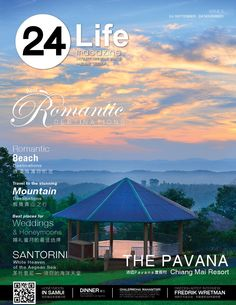 "24Life Magazine issue 5 "" Best Romantic Destinations""  24th September-24th November 2015  "" Best Romantic Destinations""  24th September-24th November 2015"