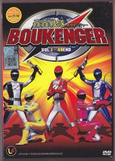 GEEK B-ROLL - Tokusatsu Review:Boukenger (TV 1 - 49 End) ...