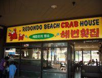 Redondo Beach Crab House