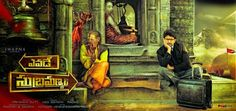 yevade-subramanyam-wallpapers1
