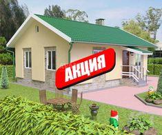 Уникальные проекты домов.  244 000 рэ