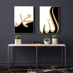 Set of 2 Simply White Gold Allah & Prophet Muhammad Arabic Calligraphy Islamic Wall Art Prints Arabic Calligraphy Art, Arabic Art, Calligraphy Alphabet, Calligraphy Wallpaper, Quran Arabic, Islamic Wall Decor, Islamic Paintings, Diy Canvas Art, Painting Canvas