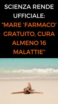 #mare #malattie #rimedinaturali #animanaturale