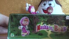 SUBSCRIBE Kinder Surprise  Masha and the Bear