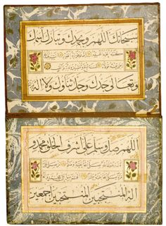 An Album of Ottoman Calligraphic Exercises, signed by Abdullah al-Rasina, dated 1139 AH/1726 AD - Sotheby's