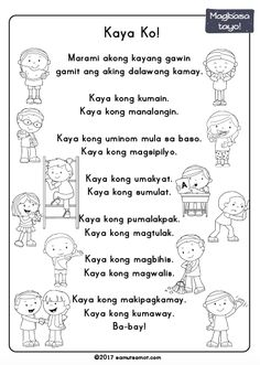 Posts about Pagbasa sa Filipino written by samutsamot_mom Grade 1 Reading Worksheets, Reading Comprehension Grade 1, Kindergarten Reading Activities, Reading Passages, Senses Activities, Tracing Worksheets, Preschool Activities, Lesson Plan In Filipino, Grade 1 Lesson Plan