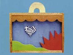 Alexis Akrithakis Art School, Greek, Artists, My Love, Nice, Box, Frame, Artwork, Decor
