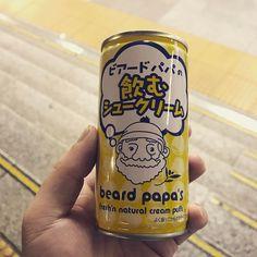 ビアードパパの飲むシュークリーム頂きました 永谷園はん  #のみもの #自販機 #永谷園