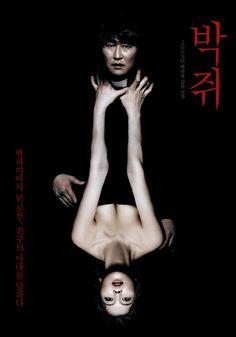 thirst [] [2009] [] http://www.hancinema.net/korean_movie_Thirst.php