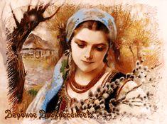 "Photo from album ""вербное"" on Yandex. Vintage Artwork, Folk Costume, Vintage Ladies, Sketches, Princess Zelda, Portrait, Gallery, Artist, Fictional Characters"