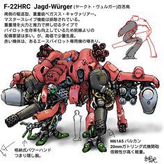 重型ペガスス・キャヴァリアー ヤークト・ヴュルガー。 Character Creation, Character Design, Armored Core, Robot Illustration, Fighting Robots, Cool Robots, Sci Fi Armor, Lego Mecha, Suit Of Armor
