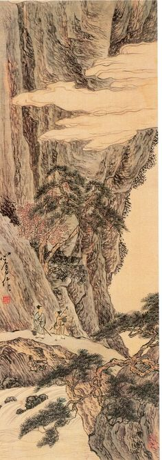 山水四條屏2 by 溥心畬(1896-1963)Landscape by Pu Hsin-Yu (Pu-Ru)(1896-1963)