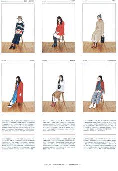 Japan Fashion, Look Fashion, Daily Fashion, Fashion Photo, Web Design, Page Design, Layout Design, Lookbook Layout, Lookbook Design