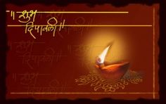 Get great Collections of Happy Diwali Wishes, Happy Diwali Greetings Happy Diwali Quotes, Happy Diwali Images, Happy Diwali Wallpaper and more. Diwali Greeting Cards Images, Diwali Greetings Quotes, Happy Diwali Quotes, Diwali Cards, Diwali Wishes, Happy Diwali 2017, Happy Diwali Status, Happy Diwali Wallpapers, Diwali 2013