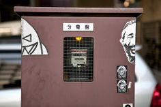 Tokyo Street Art Stickers | Flickr: Intercambio de fotos