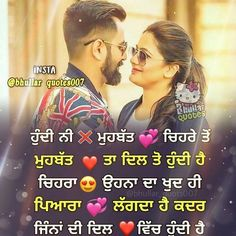 I Love You Quotes, Love Yourself Quotes, Quotes For Kids, Me Quotes, Poetry Quotes, Punjabi Attitude Quotes, Punjabi Love Quotes, Hindi Quotes On Life, Friendship Quotes