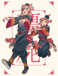 Anime Demon, Manga Anime, Anime Art, Demon Slayer, Slayer Anime, Dragon Tales, Familia Anime, Film D'animation, Fanart
