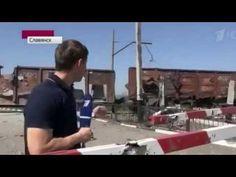 DPR, ДНР, Славянск 17.05.2014 Обстрел Славянска