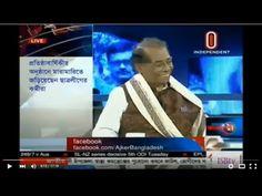 Bangla Talk Show Ajker Bangladesh 2016 With Suronjit Sen Gupto & Berista...