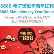 Play iBET slot game in malaysia online casino, iBET Malaysia Online Casino will give you slot game bonus this CNY! Free Slot Games, Free Slots, Online Casino Slots, Online Gambling, Play Slots, Live Casino, Casino Games, Slot Machine, Monkey
