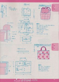 giftjap.info - Интернет-магазин | Japanese book and magazine handicrafts - LADY BOUTIQUE 2014-1