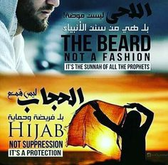 #Beard #Hijab These two are part of the identity of a Muslim. If one is ashamed or not eager to observe them, then one is lacking in their love for Allah's commands and His Prophet (S)'s teachings. Keep them now. Don't worry about others. REFLECT | ACT | SHARE