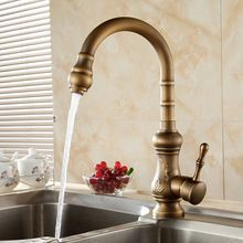 Free Shipping Kitchen faucet Antique Brass Bathroom Basin Faucet Swivel Spout Vanity Sink Mixer Tap Single Handle cocinaHJ-1221F(China (Mainland))