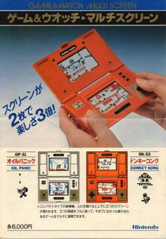 Game & Watch Multi-Screen Ad I actually still have one of these. Vintage Video Games, Retro Video Games, Vintage Games, Vintage Toys, Japan Advertising, Retro Advertising, Retro Ads, Consoles, Pc Engine