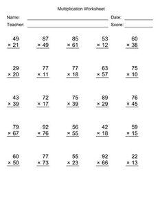 Multiplication Worksheet Generator