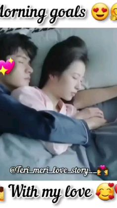Romantic Song Lyrics, Romantic Songs Video, Love Songs Lyrics, Soul Love Quotes, Baby Love Quotes, Life Quotes, Cute Romantic Quotes, Love Romantic Poetry, Romantic Gif