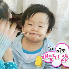 lee seojun and lee seoeon gif - Buscar con Google