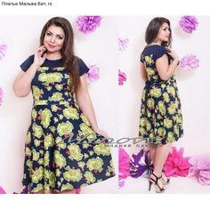 Платье Мальва бат
