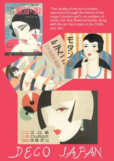 From the Stacks: Deco Japan: Shaping Art and Culture, 1920-1945 — Inward Facing Girl