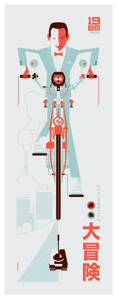 Pee Wee Herman - Pee Wee's Big Adventure by Tom Whalen Pee Wee Herman, Tom Whalen, Cowboys & Aliens, Japanese Film, Bicycle Art, Movie Poster Art, Cycling Art, Illustrations And Posters, Graphic Illustration