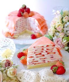 Japanese Bakery, Japanese Sweets, Sweets Catalog, Macaron Sweet, Sweet Crepes Recipe, Best Sweets, Crepe Cake, Different Cakes, Asian Desserts