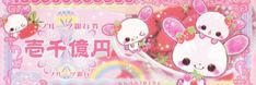 Cute Headers For Twitter, Twitter Banner, Twitter Header Photos, Twitter Cover, Twitter Layouts, Twitter Backgrounds, Japanese Aesthetic, Pink Aesthetic, Aesthetic Anime