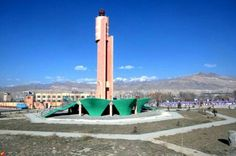 The Province, Afghanistan, Park, Parks