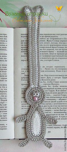 """Купить """"Зайка"""" вязаная закладка - закладка, вязаная закладка, закладка для книги, авторская работа, подарок"""